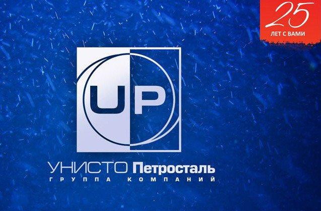 Сайт компании унисто петросталь создание сайтов иваново обучение