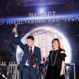 Urban Awards 2019 победители