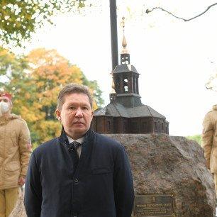 Памятный знак на Троицкой площади в честь Троице-Петровского собора