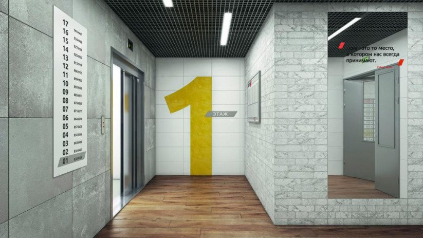 ЦДС «Полюстрово»   лифтовой холл