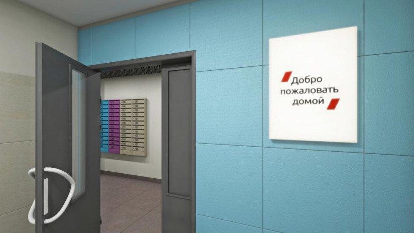 ЦДС «Московский»  внутренняя отделка