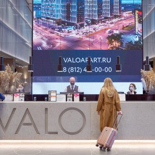 Апарт-отель VALO