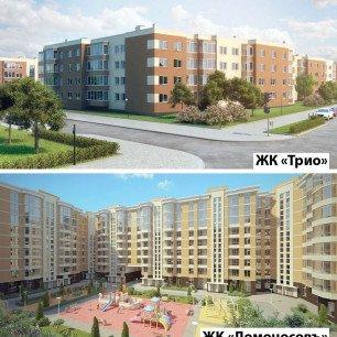 жилые комплексы «Трио» и «Ломоносовъ»