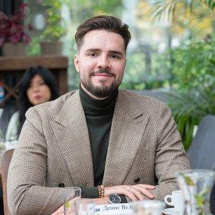 Денис Величенков, директор службы адаптации продукта Группы «Эталон»