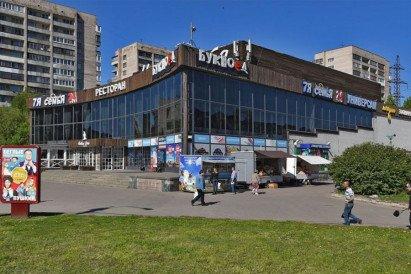 Казино слава на бухарестской видеочат рулетка мобильная версия онлайн